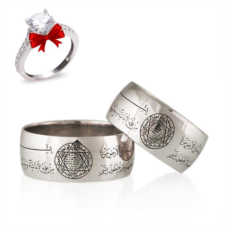Hz. Süleyman Mührü Alyans Çifti Nazar Dualı Gümüş Alyans